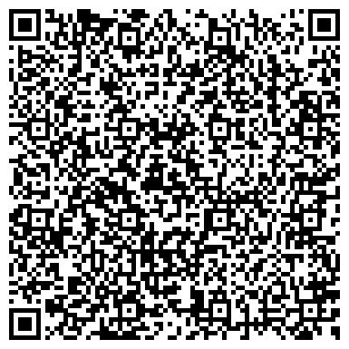 QR-код с контактной информацией организации ТОМСКИЙ ЗАВОД СТРОИТЕЛЬНЫХ МАТЕРИАЛОВ И ИЗДЕЛИЙ ОАО