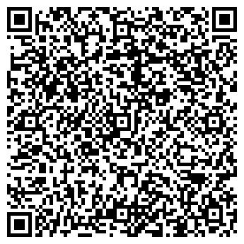QR-код с контактной информацией организации ооо ТОМСКЛЕСКОМ