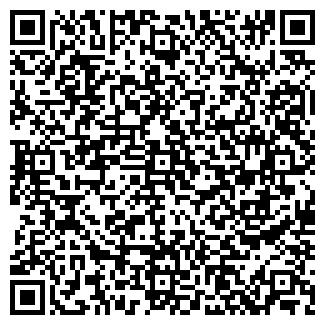 QR-код с контактной информацией организации ТОМСКСТРОЙКОМПЛЕКТ