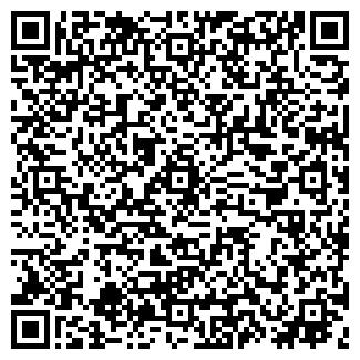 QR-код с контактной информацией организации УТЕПЛИТЕЛЬ