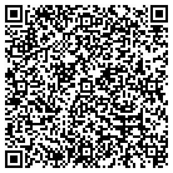 QR-код с контактной информацией организации ЦИР РАСТВОРНЫЙ УЗЕЛ