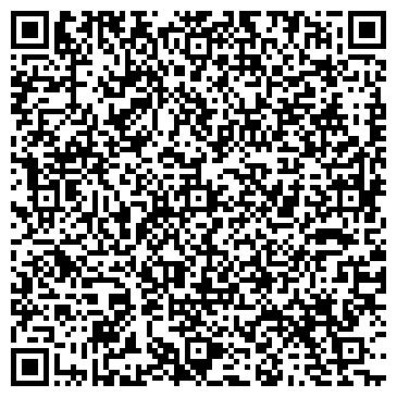 QR-код с контактной информацией организации ЖБИ-27 ЗАВОД ФИЛИАЛ ТОМСКТРАНССТРОЯ