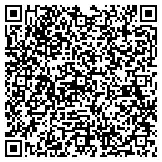 QR-код с контактной информацией организации ТОМСКИЙ ЦЕМЕНТ
