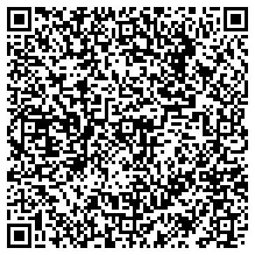 QR-код с контактной информацией организации БРУСОВОЕ СТРОИТЕЛЬСТВО ПИЛОМАТЕРИАЛ