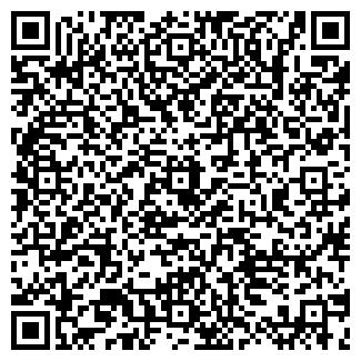 QR-код с контактной информацией организации ГАРДЕЗ ООИВА