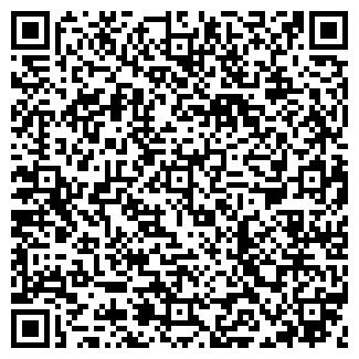 QR-код с контактной информацией организации ЕРГАЙЛЕС-2