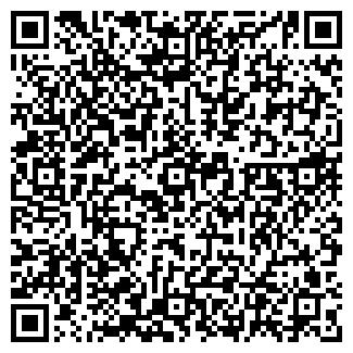QR-код с контактной информацией организации ЛЕСМАРКЕТ ООО