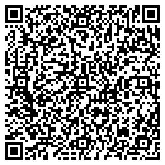 QR-код с контактной информацией организации РОСНА