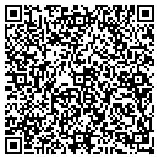 QR-код с контактной информацией организации СИБМАРКЕТ С