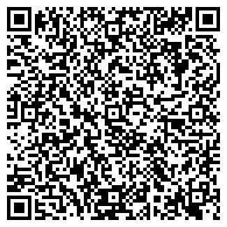 QR-код с контактной информацией организации СТЭК НПФ