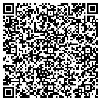 QR-код с контактной информацией организации ТРИТОМ
