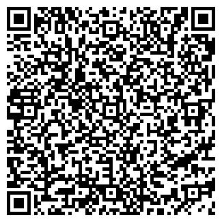 QR-код с контактной информацией организации ИТЭН НПО ООО