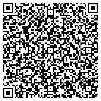 QR-код с контактной информацией организации ОТДЕЛ ВНУТРЕННИХ ДЕЛ