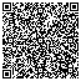 QR-код с контактной информацией организации ТЕПЛОН