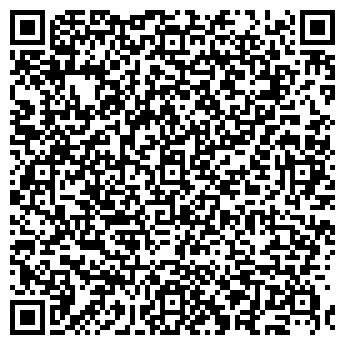 QR-код с контактной информацией организации ФЛАЙДЕРЕР-ЧУДОВО