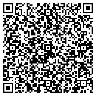 QR-код с контактной информацией организации ТРИ-С