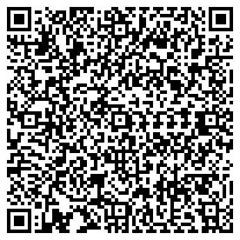 QR-код с контактной информацией организации АТРИС КАТРИС-Т ООО