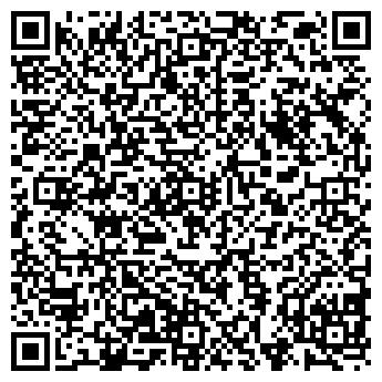 QR-код с контактной информацией организации ВЕЛИКАНОВСКИЕ СКЛАДЫ ООО