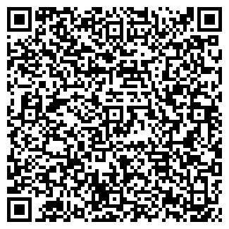 QR-код с контактной информацией организации ГРУНВАЛЬД