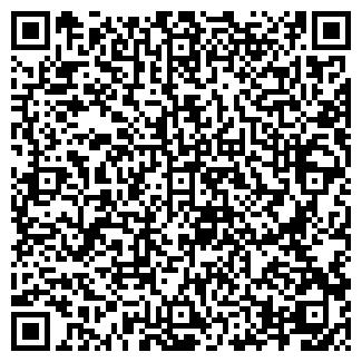 QR-код с контактной информацией организации ОФИС LINE