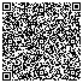 QR-код с контактной информацией организации ПЛАСТИКОВЫЕ ОКНА ПРОИЗВОДСТВЕННЫЙ ЦЕХ