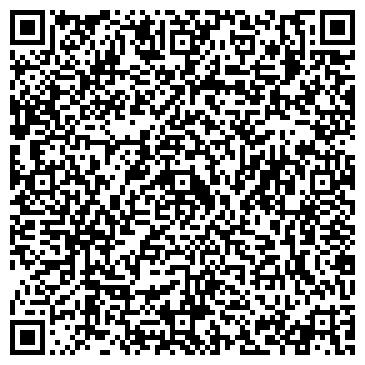 QR-код с контактной информацией организации РЕГИОН-СЕВЕРСК ВЫСТАВОЧНЫЙ ЗАЛ