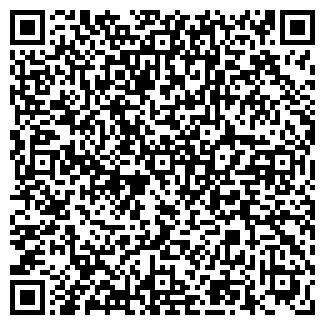 QR-код с контактной информацией организации СПЕЦМОНТАЖСТАЛЬ