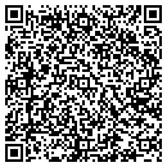 QR-код с контактной информацией организации СТРОЙСЕРВИС ПКФ