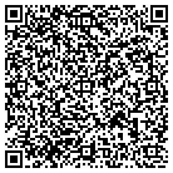 QR-код с контактной информацией организации ФАУ БЕ ХА-ТОМСК