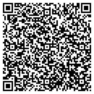 QR-код с контактной информацией организации ЭКСКОМ ООО