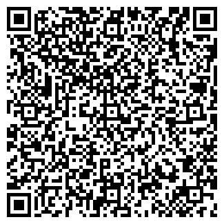 QR-код с контактной информацией организации ЭКСПОСЕРВИС