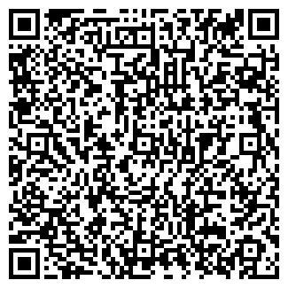 QR-код с контактной информацией организации ALUTECH