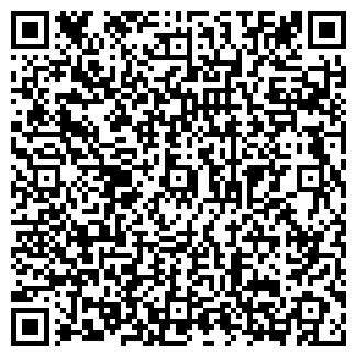 QR-код с контактной информацией организации PLUSTEC
