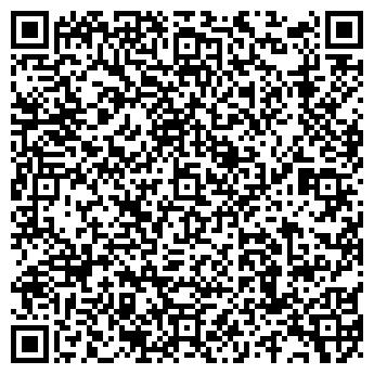 QR-код с контактной информацией организации ВЕРТИКАЛЬНЫЙ СОЛЯРИЙ