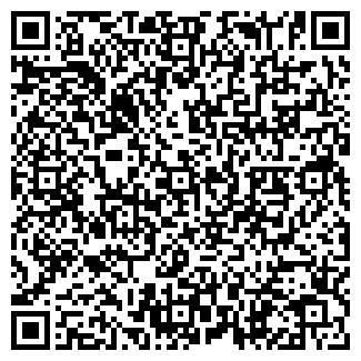 QR-код с контактной информацией организации СТУДИЯ СОЛНЦА