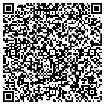 QR-код с контактной информацией организации ВОДНЫЙ МИР ТОМЬ ООО