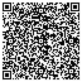 QR-код с контактной информацией организации ДИЛИЖАНС КОМПАНИЯ