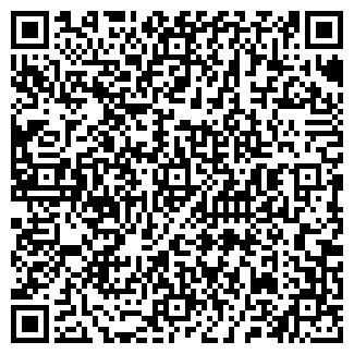 QR-код с контактной информацией организации КАРРА