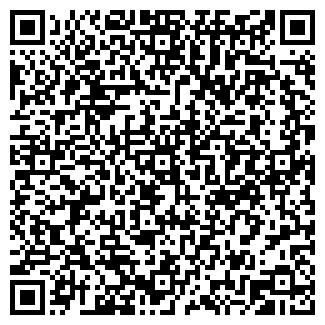 QR-код с контактной информацией организации КАХЕТИ ТД