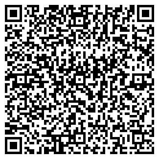 QR-код с контактной информацией организации КИРЕВА