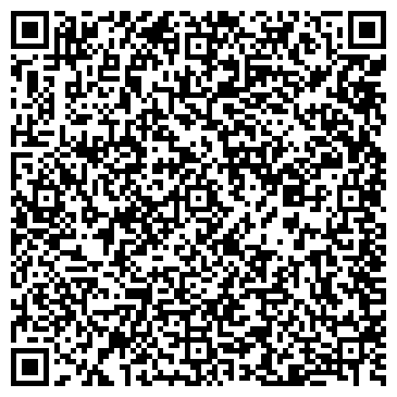 QR-код с контактной информацией организации МЕГА ЗАО АКЦИОНЕРНАЯ КОМПАНИЯ