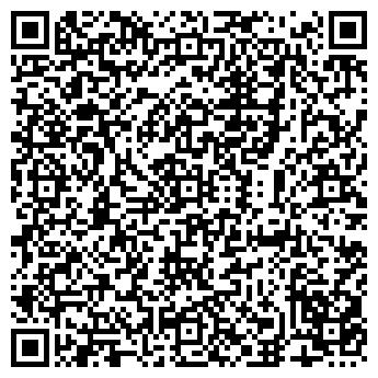 QR-код с контактной информацией организации ОБЪЕДИНЕНИЕ 'ПАРФЕНОН'