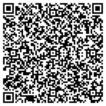 QR-код с контактной информацией организации РУСУНИВЕРСАЛТОРГ ООО