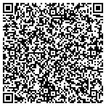 QR-код с контактной информацией организации ФАЛКОН-МАРКЕТ СКЛАД-МАГАЗИН ВИКТОРИЯ