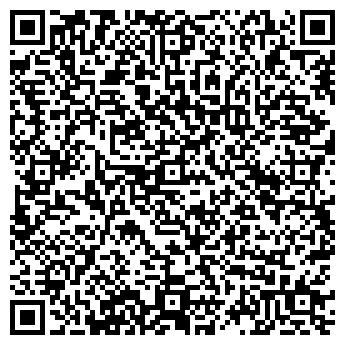 QR-код с контактной информацией организации 750 ОПТОВАЯ КОМПАНИЯ
