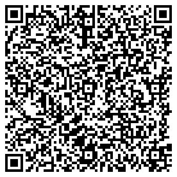 QR-код с контактной информацией организации ЧАСТНАЯ ЮРИДИЧЕСКАЯ ПРАКТИКА