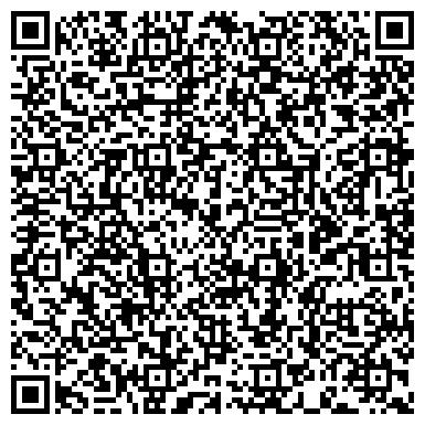 QR-код с контактной информацией организации АКАДЕМИЯ ПРОБЛЕМ КАЧЕСТВА ТОМСКОЕ РЕГИОНАЛЬНОЕ ОТДЕЛЕНИЕ