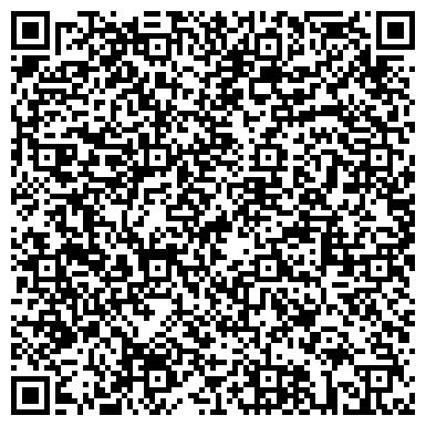 QR-код с контактной информацией организации ГОСУДАРСТВЕННЫЙ АРХИТЕКТУРНО-СТРОИТЕЛЬНЫЙ УНИВЕРСИТЕТ
