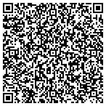 QR-код с контактной информацией организации ДОРОЖНО-СТРОИТЕЛЬНЫЙ ФАКУЛЬТЕТ ТГАСУ