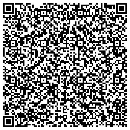 QR-код с контактной информацией организации МЕЖДУНАРОДНАЯ АКАДЕМИЯ НАУК ВЫСШЕЙ ШКОЛЫ, ТОМСКОЕ РЕГИОНАЛЬНОЕ ОТДЕЛЕНИЕ ОБЩЕСТВЕННОЙ ОРГАНИЗАЦИИ